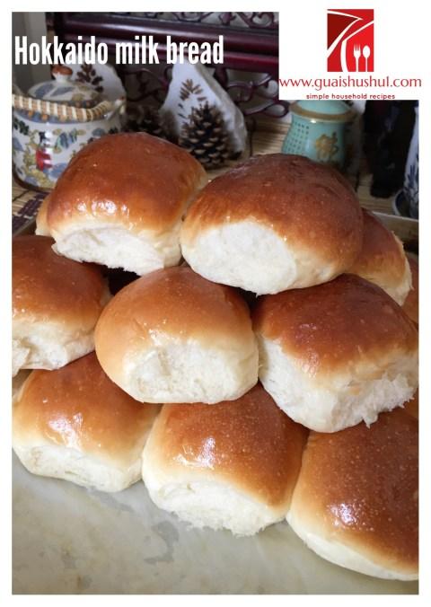 Creams and Milk Make These Buns Worth To Try –Hokkaido Soft Milk Buns and Hokkaido Dome