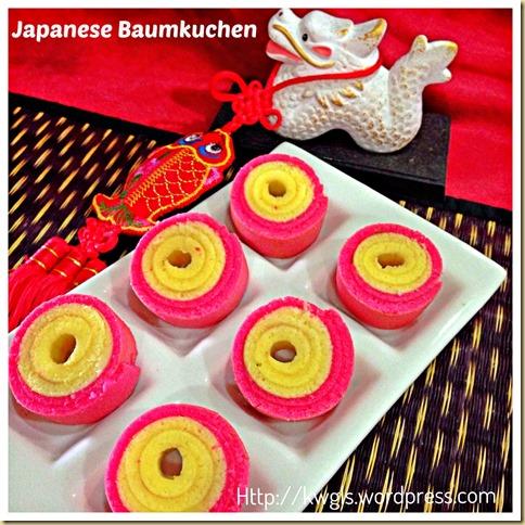 How About Rolling Your Pancake?– The German Layered Cake–Baumkuchen Or Japanese Ring Pancake (日式戒指煎饼)