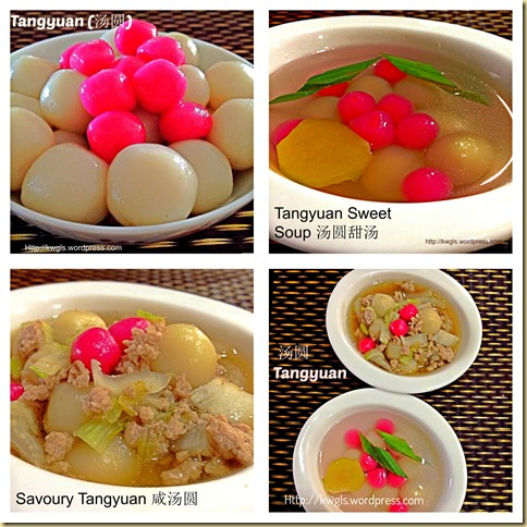 Time To Celebrate Winter Solstice–Chinese Tangyuan or Glutinous Rice Balls