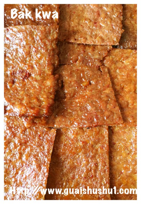 I Have No Patience And I Prepared My Instant Bak Kwa–Instant Chinese Pork Jerky