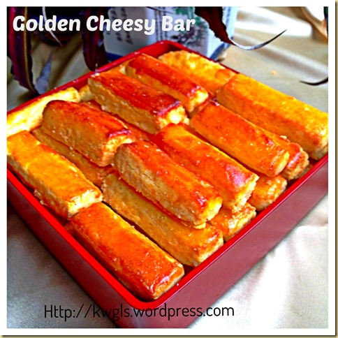Have An Auspicious Gold Bar (Kaasstengels) This Chinese New Year–Golden Cheesy Bar (黄金芝士条)