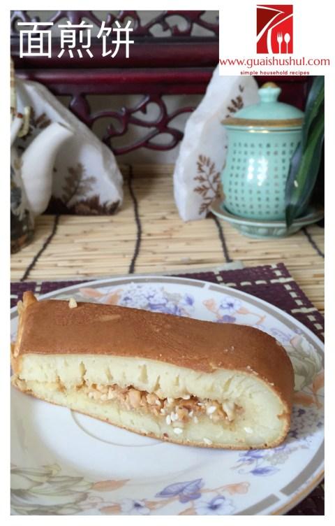 How About Turn Over Your Pancake? Mi Jian Kuih aka Murtabak Manis or Apam Balik or 面煎饼