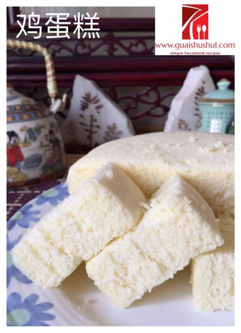 Back To Traditional Recipe of 1egg:1sugar:1flour- Traditional Steamed Sponge Cake (古早味鸡蛋糕)