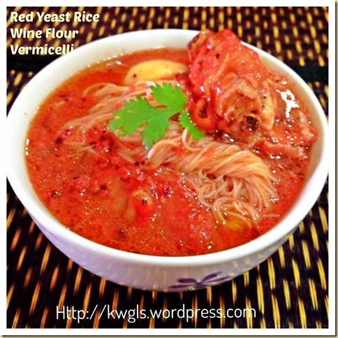 Red Yeast Rice Wine Flour Vermicelli (红糟面线)