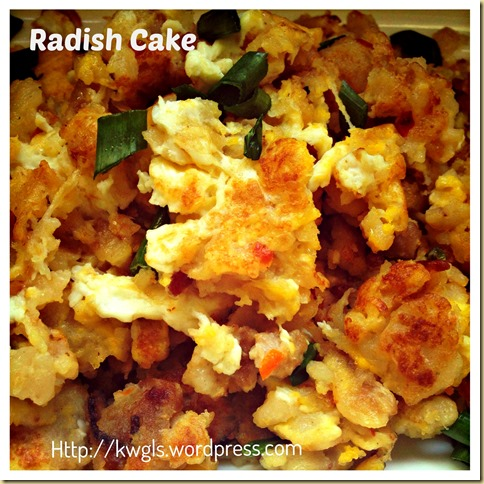 It Is Better To Be Late Than Never–Radish/Turnip/Carrot/Daikon Cake (腊味萝卜糕)