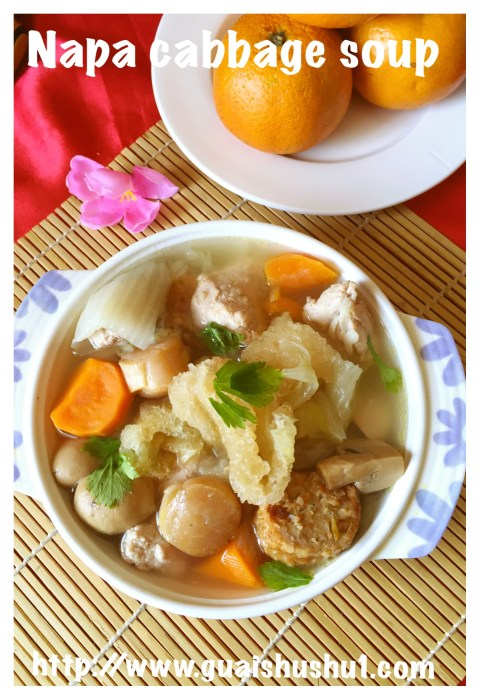 Fish Maw Napa Cabbage Soup