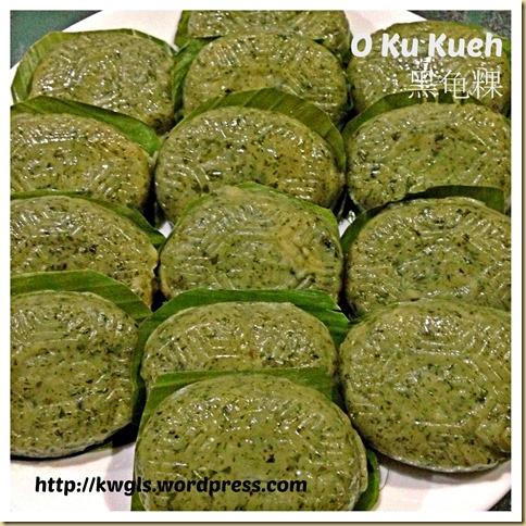 A Steamed Cake That Brings Fond Memories–Black Tortoise Cake or O Ku Kueh (黑龟粿)