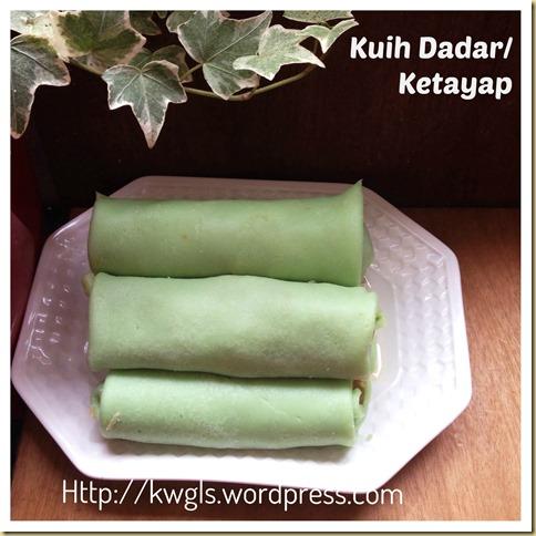 A Nonya/Malay Kuih That I Loved Very Much–Kuih Ketayap, Kuih Dadar (香兰椰丝卷)