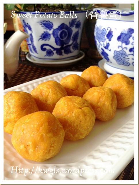 Sweet Potatoes Balls (Cucur Badak or 番薯蛋)