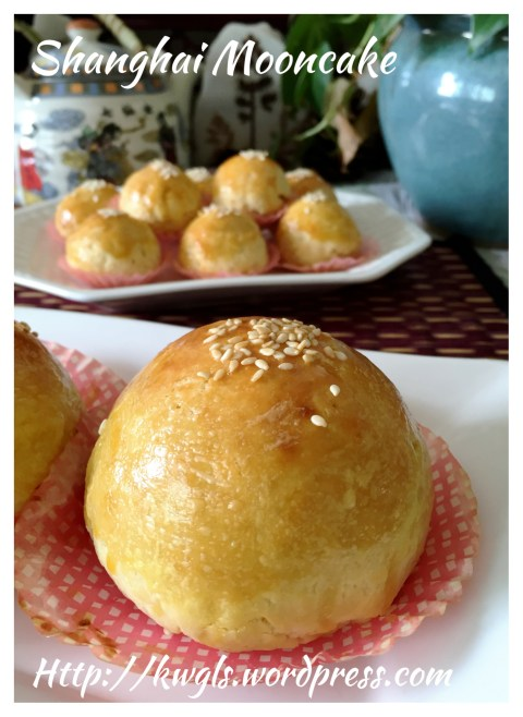 Is This Moon Cake Originates From Shanghai? Shanghai Moon Cake (上海月饼)
