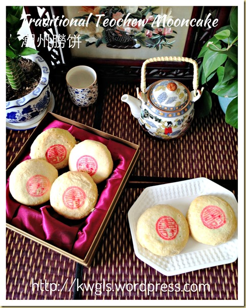 Special Compilation of 10 common Mooncake Recipes (10 种月饼食谱特别汇编)