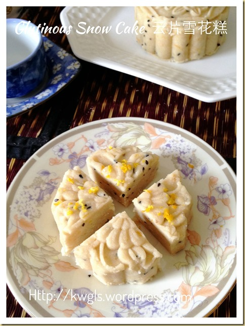 Old School Of Mooncake With A New Look–Orange Snow Cake (橘皮云片糕)