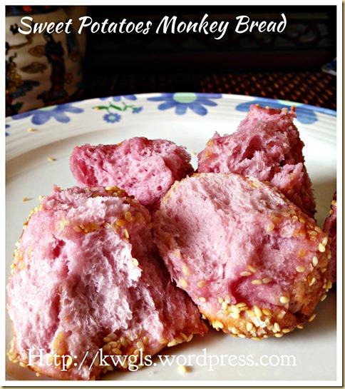 Sweet Potato Sesame Monkey Bread ( 紫薯猴子面包)