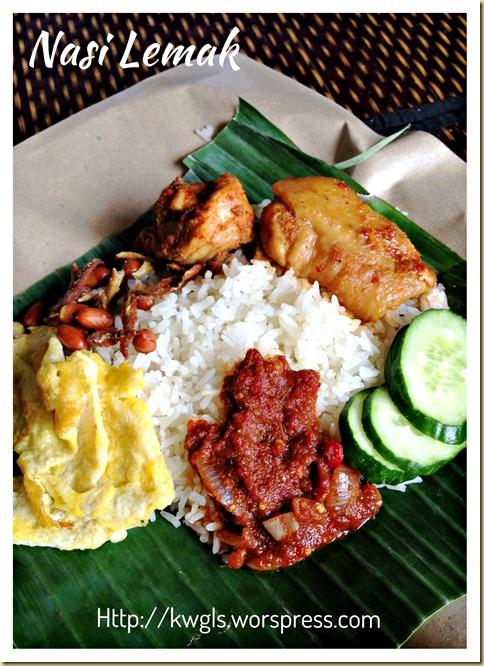 Kampong Nasi Lemak (椰浆饭)