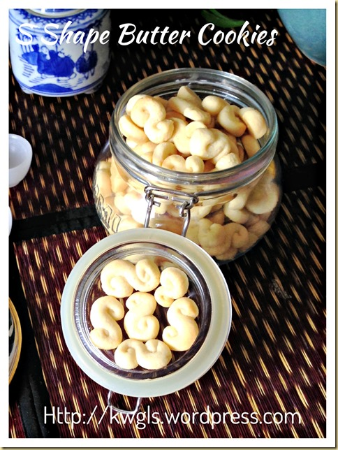 My Childhood Butter Cookies–S Shape Butter Cookies (Kuih S)