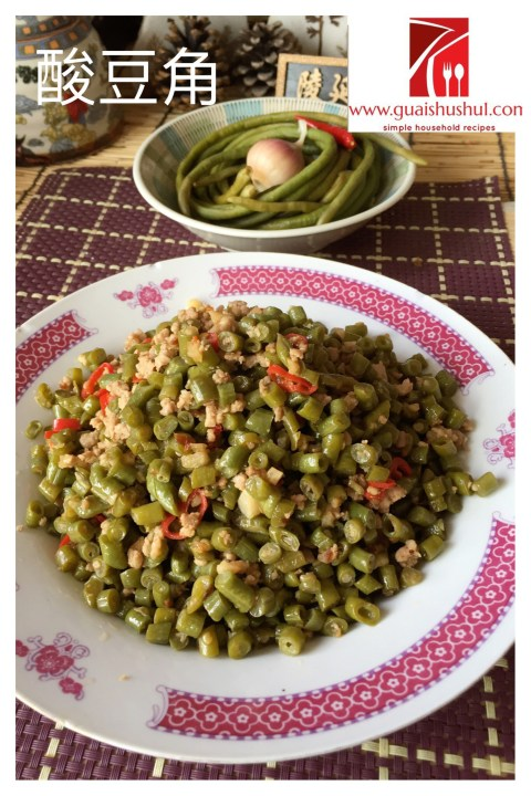 Sichuan Recipes: Preserved Long Beans (酸豆角 aka 酸豇豆)
