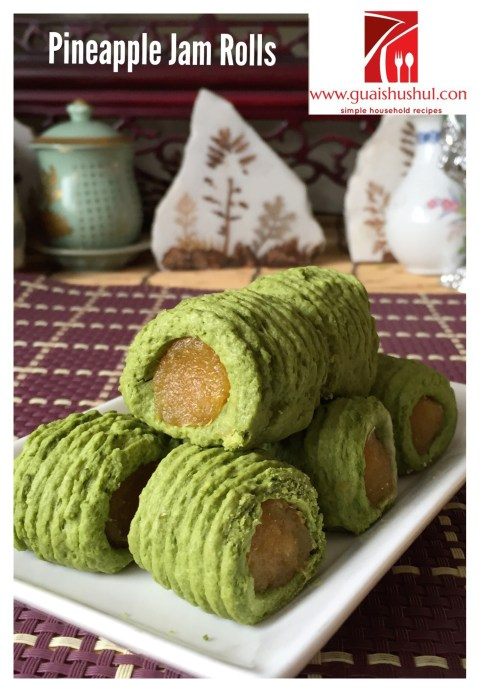 Matcha Cream Cheese Pineapple Rolls (绿茶奶酪凤梨卷)