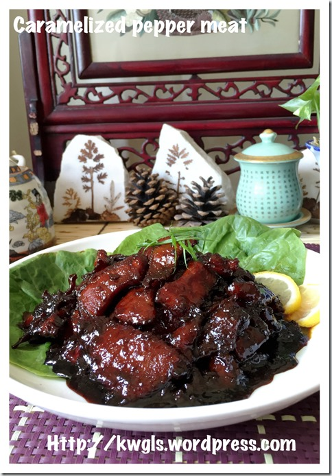 Sweet Peppery Meat (胡椒肉)