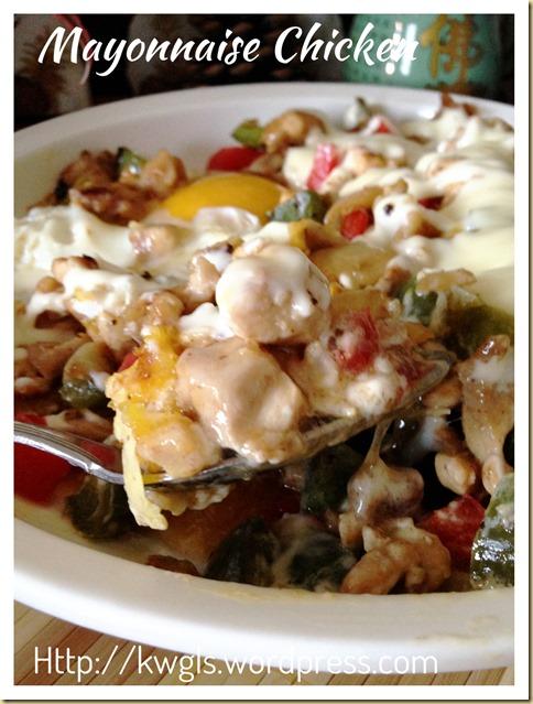 Sisig Chicken? Philippines Mayonnaise Chicken (菲律宾美乃滋鸡)