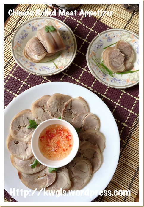 Chinese Rolled Meat Appetizer (水晶扎蹄)