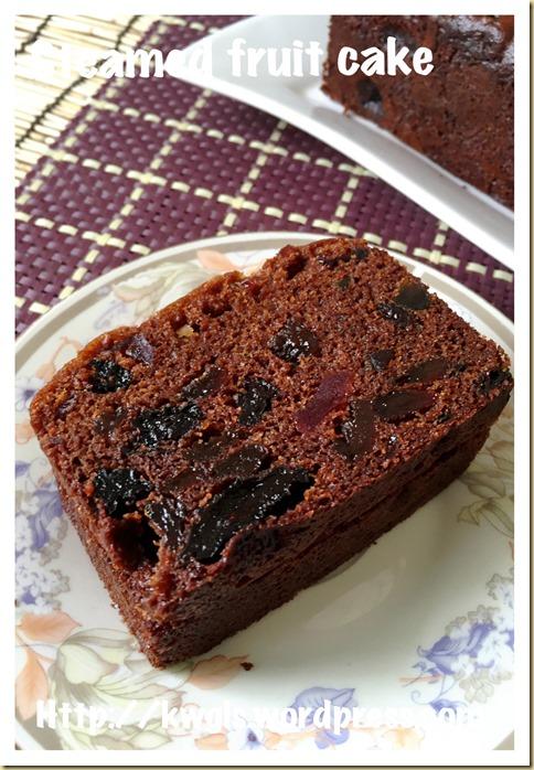 Steamed Fruit Cake or Kek Kukus Buah (杂果蒸糕)