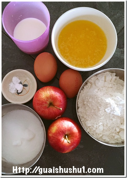 Apple Crumble Muffins (苹果小松饼)