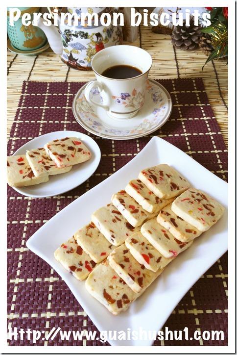 Cranberry Biscuits (蔓梅饼干)