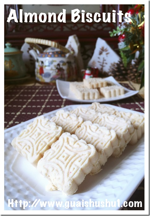 Chinese Almond Biscuits or White Almond Cookies (杏仁酥饼/白色杏仁饼)