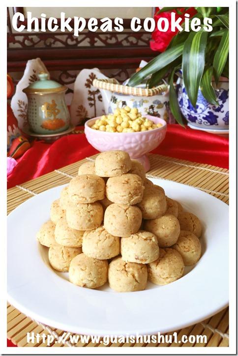 Chickpeas cookies (马豆酥)