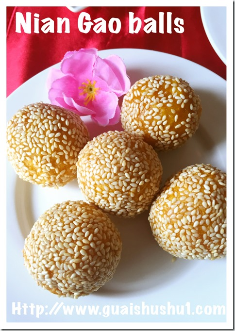 Sweet Potatoes Niangao Balls (番薯芝麻年糕球)