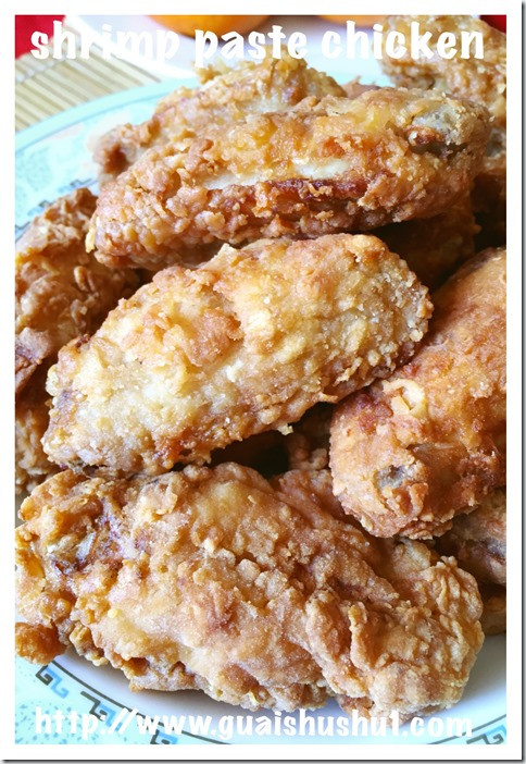 Blachan  Chicken or Prawn Paste Chicken (虾酱鸡)