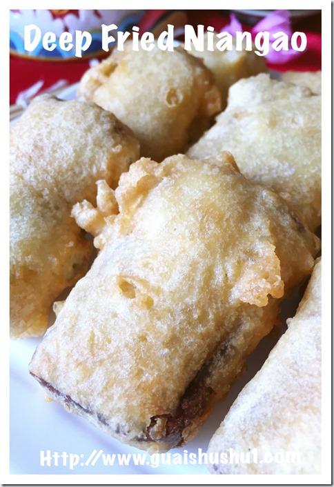Deep Fried Niangao (酥脆炸年糕)