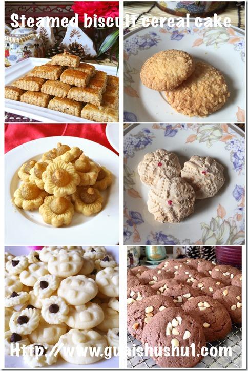 Steamed Soda Crackers Nestum Cake (苏打饼麦片蒸糕)