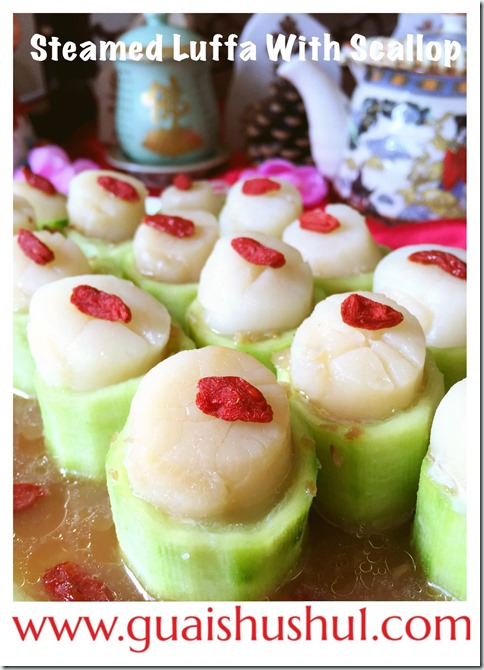 Steamed Scallops with Luffa  (干贝丝瓜)