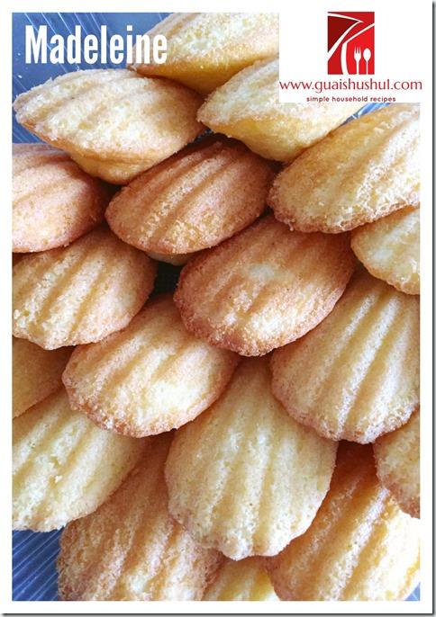 Classic French Madeleine (法国玛德琳小蛋糕)