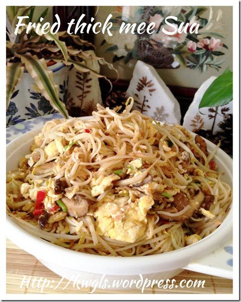My Mum's Stir Fry Long Life Noodles (妈妈炒寿面)