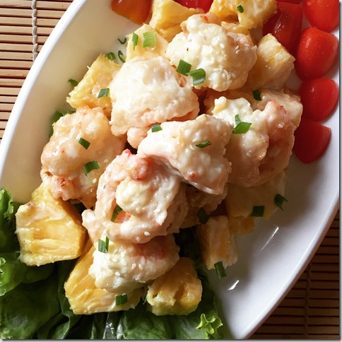 Salad Prawn Balls  (色拉虾球)