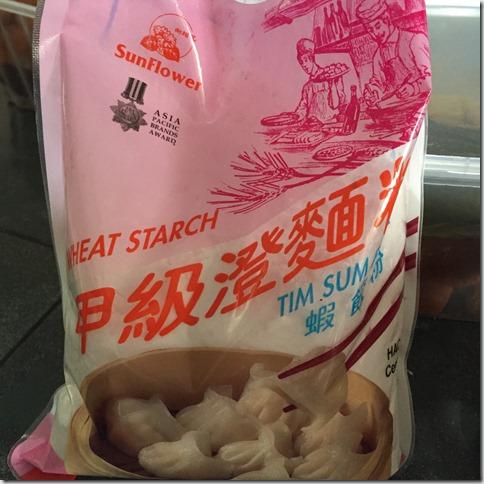 Homemade Silver Needle Noodles (自制家居银针粉)