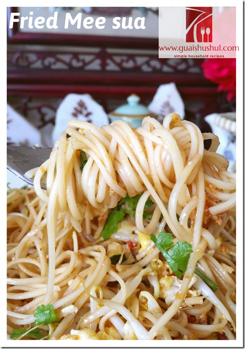 My Mum's Stir Fry Long Life Noodles (妈妈炒寿面)
