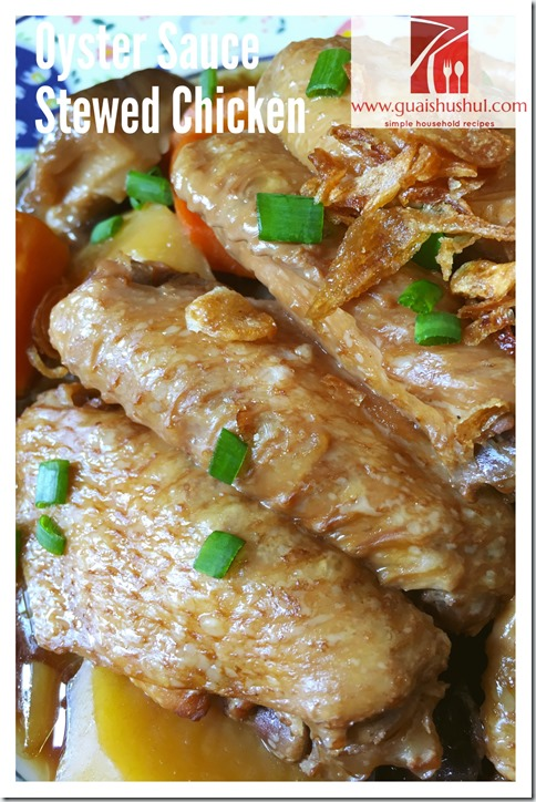 Oyster Sauce Stewed Chicken (耗油焖鸡)