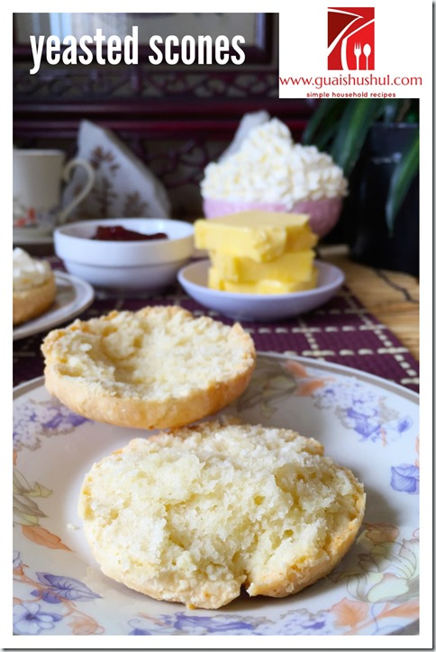 Scones Without Baking Powder–Yeast Raised Scones (酵母司康饼)