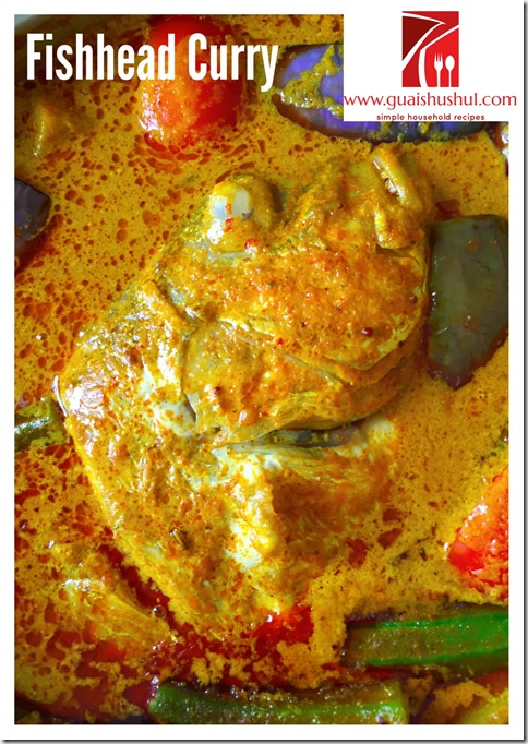Fish Head Curry (鱼头咖喱)