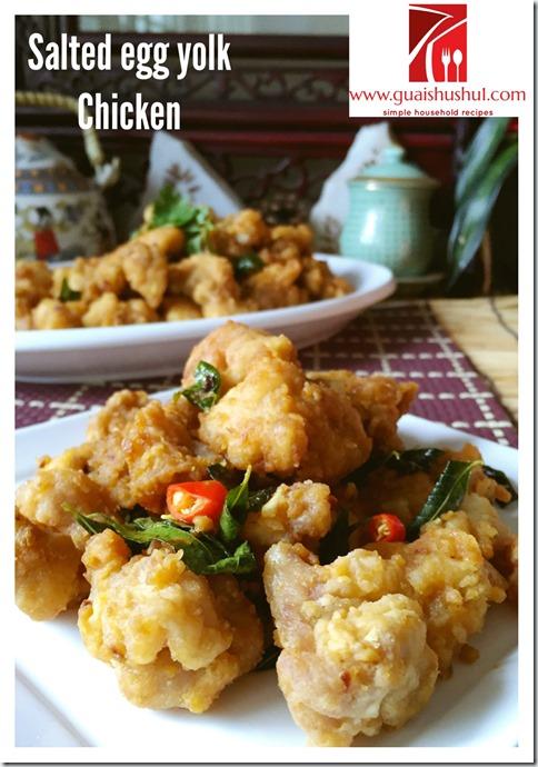 Salted Egg Yolk Chicken (金莎鸡块 或 咸蛋牛油鸡)