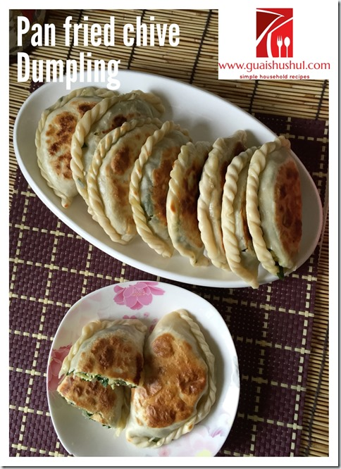 Traditional Chinese Snack– Pan Fried Chives Pot Stickers aka Chives Boxes (韭菜盒子)