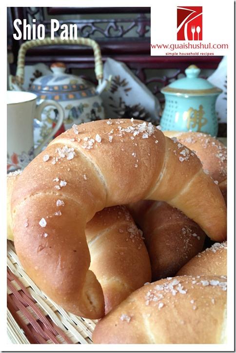 Japanese Croissant Shaped Salty Buttery Bread aka Shio Pan (ザルツシュタンゲン(塩パン), 日式盐奶油卷面包 或 盐可颂)