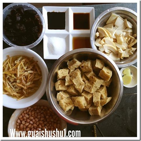 Shanghai Four Happiness Appetizer Dish (上海本帮菜之:四喜烤麸)