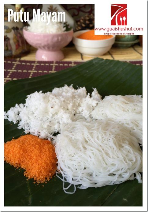 Putu Mayam aka Putu Mayang aka Idiyappam (இடியாப்பம்)