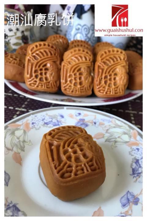 Teochew Fermented Bean Curd Mooncake (潮汕腐乳饼,粤式鸡仔饼)