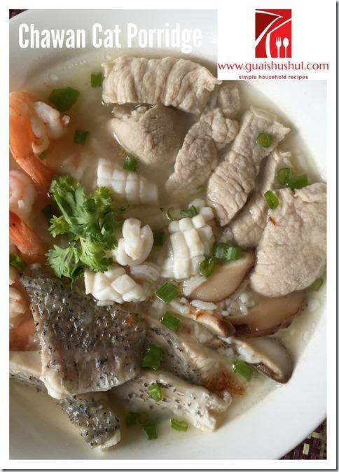 Authentic Chawan Seafood And Meat Porridge aka Cat Porridge (诏安 猫仔糜)