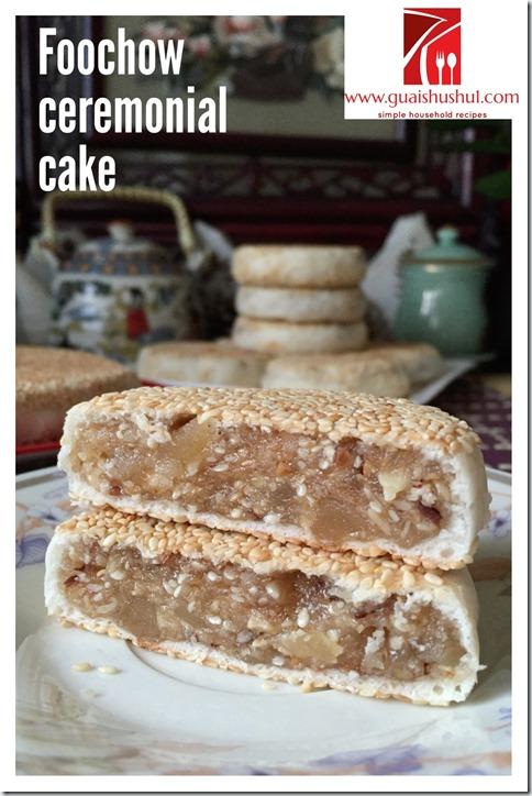 Traditional Foochow/Fuzhou Ceremonial Cake aka Ley Pia (福州礼饼)